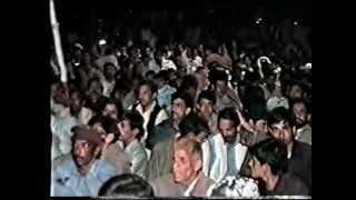ch akram gujjar and raja abid video