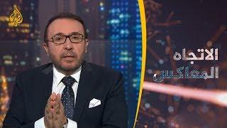 مقدمة الاتجاه المعاكس.. أليس من السخف اتهام إيران باستهداف ناقلات النفط في الخليج؟