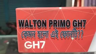 Walton Primo GH7||2018||Unboxing and Review