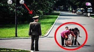 قوانين مجنونة يتم تطبيقها فى كوريا الشمالية !