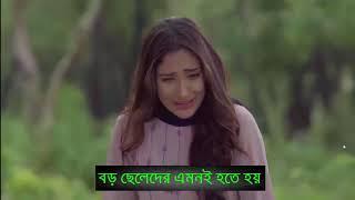 Boro chale song   Tai Tomer kheyal   full video song   opurbo   mehjabin