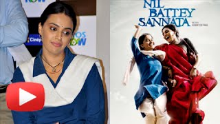 Swara Bhaskar SHOCKING Comment | Nil Battey Sannata Trailer Launch UNCUT