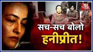 Police Plans Narco Test After Honeypreet's Interrogation Reveals Nothing