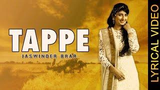 TAPPE || JASWINDER BRAR || LYRICAL VIDEO || New Punjabi Songs 2016