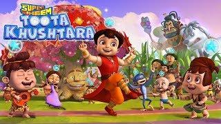 Super Bheem - Toota Kushtara Movie Title Track