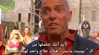 سيد الوحوش بيس ماستر الموسم 3 الحلقه 9 مترجمه جوده عاليه