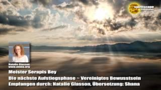 Meister Serapis Bey: Die nächste Aufstiegsphase ~ Vereinigtes Bewusstsein