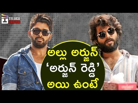 Xxx Mp4 What If Allu Arjun Played Arjun Reddy Character Allu Arjun Vs Arjun Reddy Telugu Cinema 3gp Sex