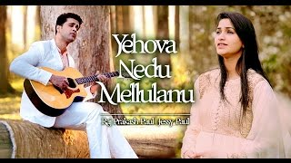 Yehova Needu Mellulanu | Raj Prakash Paul | Latest Telugu Christian Song 2017 | 4K | English CC