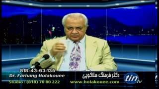 20.May 2016 - دکتر هلاکویی , رازها و نیازها, تلویزیون تصویر ایران ۳۱ اردیبهشت