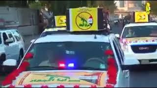 تشيع شهداء بني منصور 17 شهيدا ????????????