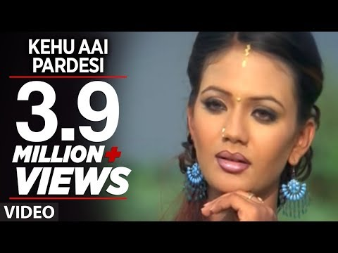 Kehu Aai Pardesi (Full Bhojpuri Video Song) Dharti Putra