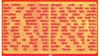 hanumanchalisa fast audio video 1,2,3