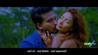 Dedunu Akase movie trailer by www.films.lk දේදුනු ආකාසේ