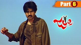 Jalsa Telugu Full Movie    Pawan Kalyan , Ileana D' Cruz     Part 6