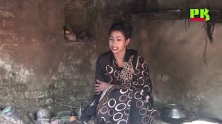 ovabe sovab kharap vavir -new-2018