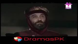 Simanter Sultan episode  51 (সীমান্তের সুলতান)