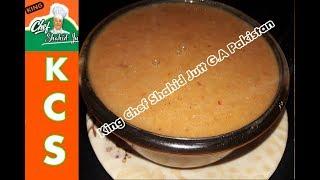 Karachi Ki Mashoor Orange Secret Chatni Pakore Wali ( King Chef Shahid Jutt G.A Pakistan)