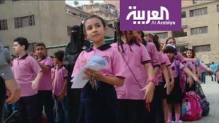 طلاب العالم العربي متأخرون سنوات عن طلاب الغرب
