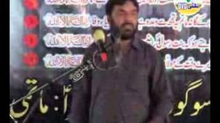 Zakir Najam ul Hassan notak     majlis 28 Rajab 2015 Jhang City