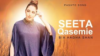 Seeta Qasemie Bia Hagha Shan Pashto song concert