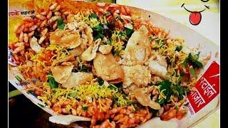 Bhel Puri Recpie | Jhal Muri | Mumbai Style Bhel puri | Street Food