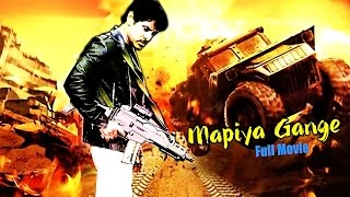 Tamil Movie 2015Full Movie New Releases Siyan Vikram