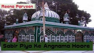 Sabir Piya Ke Angnama Hoore || Kaliyar Shareef Qawwali Song || Reena Parveen