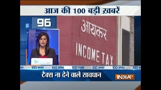 News 100 | 10th February, 2018 | 7:30 PM