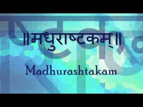 Xxx Mp4 Madhurashtakam Adharam Madhuram Shri Krishna Stotram With Sanskrit Lyrics And Meanings 3gp Sex