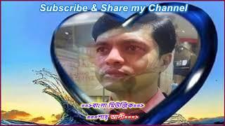 Prem Shudhu Kaday Karaoke by ALI✅