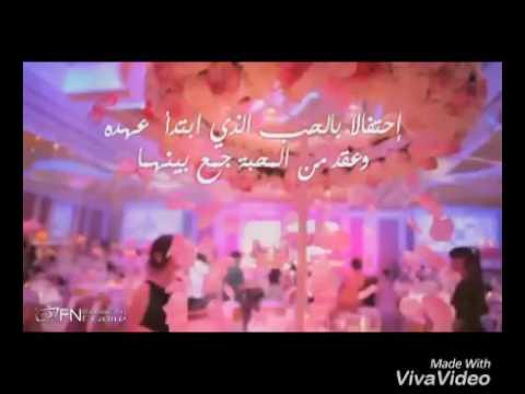 أفراح آل النجدي & آل العقالي
