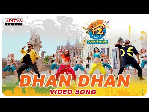 Xxx Mp4 Dhan Dhan Video Song F2 Movie Songs Venkatesh Varun Tej Anil Ravipudi DSP 3gp Sex