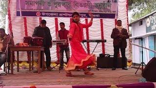 Emon nach nachiya nebo mon karia | এমন নাচ নাচিয়া নেবো মন কারিয়া