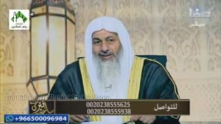 فتاوى قناة صفا (114) للشيخ مصطفى العدوي 21-10-2017