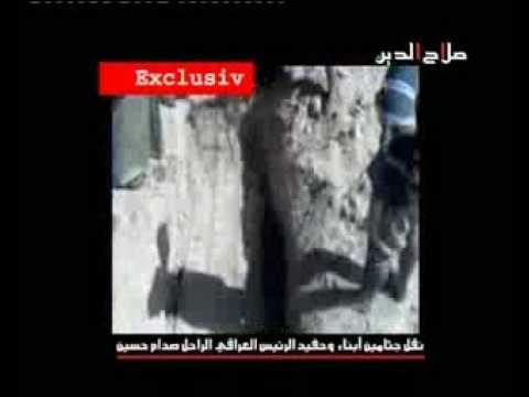 نقل جثامين الشهداء عدي و قصي و مصطفى
