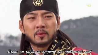 Jumong - Dear Heaven - Bg Subs