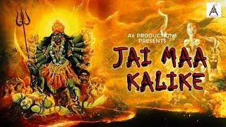 Jai Maa Kalike Latest Navratri Video Song Maa Kalike Mahima