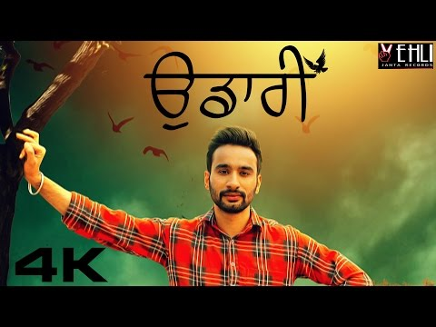 Xxx Mp4 UDAARI Full Video HARDEEP GREWAL TARSEM JASSAR Latest Punjabi Songs 2016 Vehli Janta Records 3gp Sex