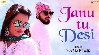 Rajasthani Songs | जानू तू देसी देसी Full Songs 2018 - Dj Mix Rajasthani Songs - Yuvraj Mewadi Songs