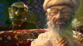 Shabake Nim - Ma hame mikhaim ke bashim / شبکه نیم - ما همه میخوایم که باشیم