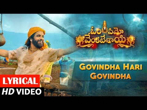 watch Govindha Hari Govindha Full Song lyrical | Om Namo Venkatesaya|Nagarjuna,Anushka Shetty|MM Keeravani
