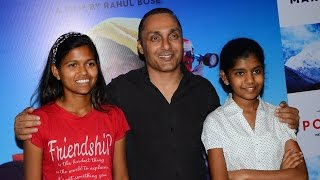 Poorna Movie 2017 Special Screening | Rahul Bose & Others Bollywood Celebs