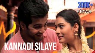 Iruvar Ullam - Kannadi Silaye Song | Vijay Antony