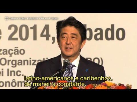 Xxx Mp4 Diplomacia Japonesa Para A América Latina E Caribe Primeiro Ministro Abe 3gp Sex