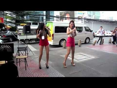 ใบเตย & อลิซ live Siam square