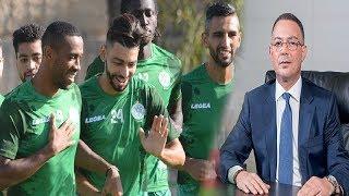 عاجل الكاف تفاجئ الرجاء - صادم المغرب يتخد قرار حاسم من تنظيم الكان 201