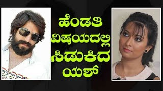 Yash Upset About Radhika Pandit's 'Come Back'!? | ರಾಧಿಕಾ ಬಗ್ಗೆ ಮಾತನಾಡಿದ್ದಕ್ಕೆ ಗರಂ ಆದ ಯಶ್
