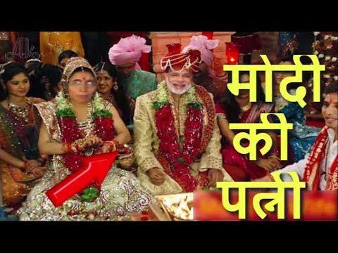 Xxx Mp4 क्या कभी देखी है प्रधानमंत्री Narendra Modi की पत्नी जशोदाबेन की फोटो 3gp Sex