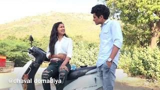 gf ne sachavi aghri che||Funny videos dhaval domadiya || kabutri popat || jigli khajur